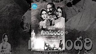 Gunasundari Katha Full Movie