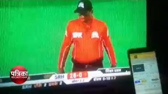 Cricket Satta