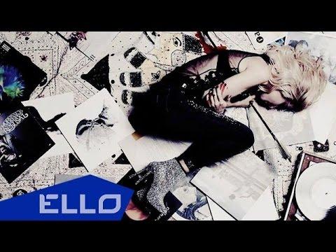 Loboda - Твои Глаза - скачать и слушать песню онлайн бесплатно