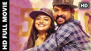 Mannar Vagaiyara Full Movie In Telugu | Vimal, Anandhi, Prabhu, Chandini Tamilarasan | MTC