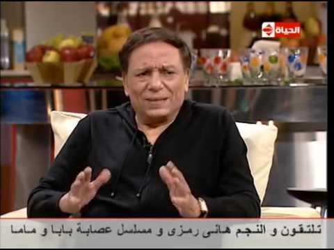 دارك اشرف عبد الباقي عادل امام