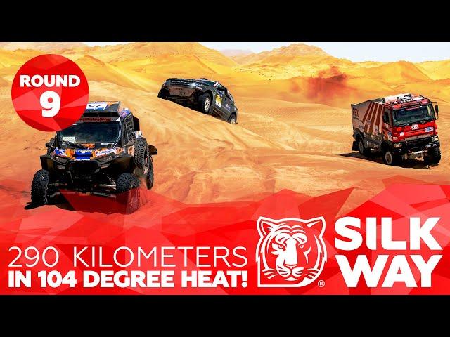 290 kilometers in 104 degree heat! | Silk Way Rally 2019🌏 - Stage 9