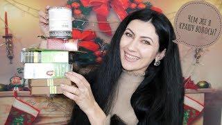 Краски для волос натуральные (хна, басма, травы) Безопасное окрашивание