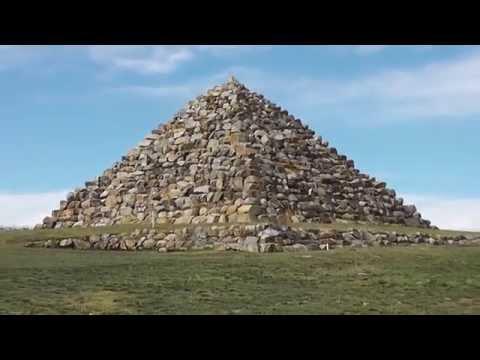 Australian Pyramid
