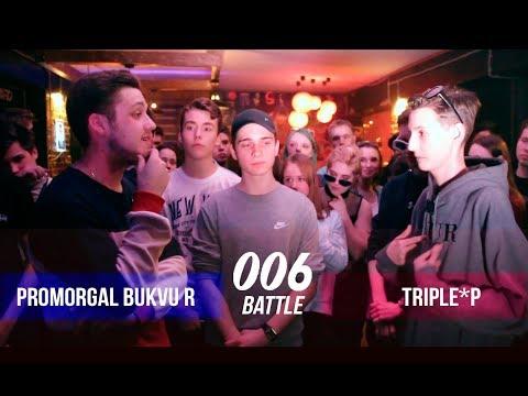006 BATTLE BADBARS #4 [PROMORGAL BUKVU R VS TRIPLE*P]