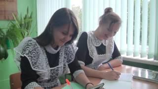 1 сентября День знаний 11 класс СОШ № 11 г. Алатырь