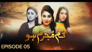 Tum Mujrim Ho Episode 05 BOL Entertainment Dec 10