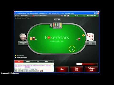 Самая лучшая стратегия для PokerStars