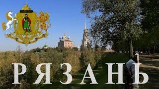 видео успенский собор рязань
