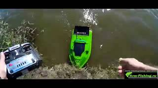 Будни  Arm-fishing проверяем кораблики ARM-FISHING MINI, ARM-FISHING MINI+, ARM-FISHING PRO