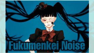 Fukumenkei Noise | Allegro (Lyrics)