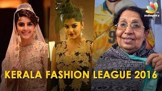 Celebrities pay tribute to Kanchanamala in Kerala Fashion League | Aparna Balamurali | Isha Talwar