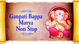 Morya Morya Ganpati Bappa Morya Dhun by Suresh Wadkar | Nonstop Hindi Ganesh Songs