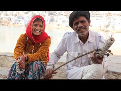 RAJURI and CHENARAM Bhopa singer, Rajasthani song 1