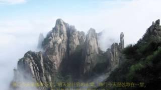 电影《桃李劫》插曲《毕业歌》聂耳曲:田汉词:上海乐团合唱团