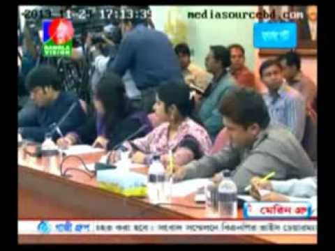 Asia Pacific Trade and Investment Report-2013 (Bangla Vision-news-23.11.13)
