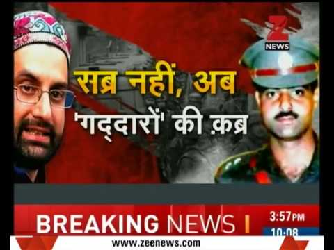 Police arrested separatist leader Yasin Malik in Srinagar