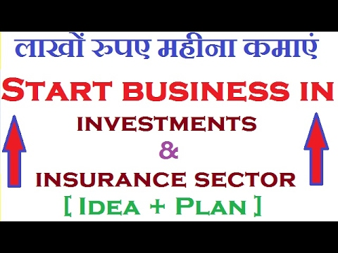 Earn Millions Per Month||Start business in investments & insurance sector [Idea + Plan]