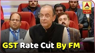FULL PC: FM Arun Jaitley Announces The Goods & Services With Reduced GST | ABP News