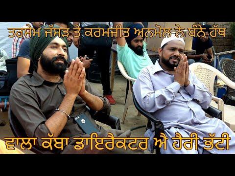 Karamjit Anmol Funny•Tarsem Jassar...