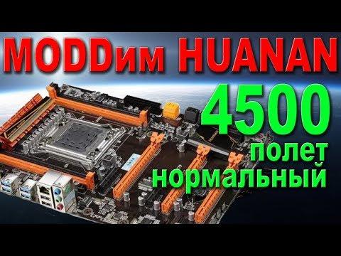 4500 MHz MOD HUANAN X79 GAMING DELUXE + XEON 1650