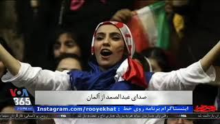 هیجان و خشونت در ورزشگاههای ایران