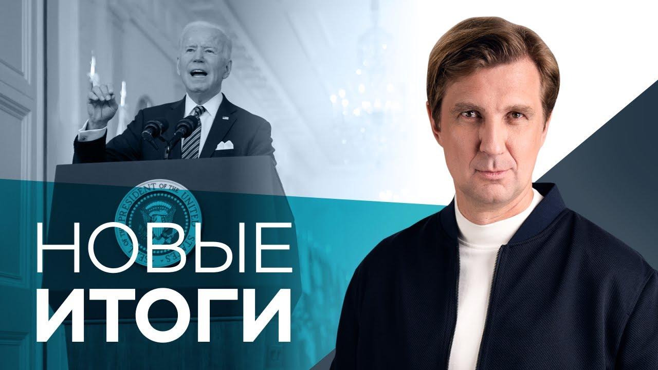 Путин, Байден, Си Цзиньпин — танго втроем, политическое кунг-фу или угроза третьей мировой?