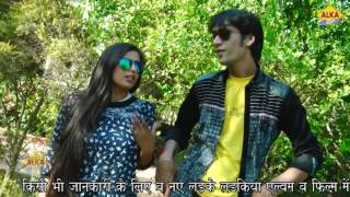 Moka Soka//मौका सोका // Nitesh soni and Alka sharma//full H.D video song //2017 haryanvi song
