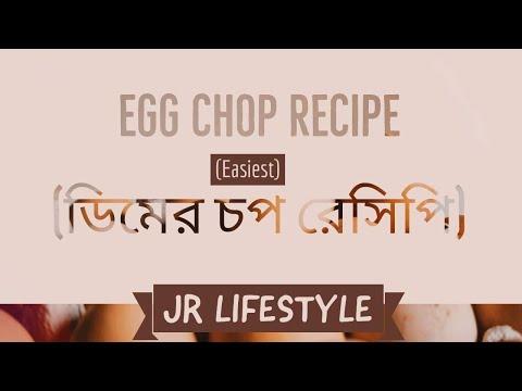 Egg chop recipe| easy snack recipe Your Videos
