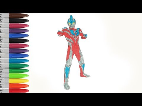 Ultraman GINGA Sexy Suit Coloring Pages SAILANY Coloring Kids