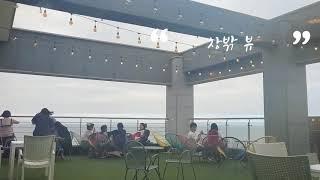 해운대 카페 | 달맞이길 뷰맛집, 스노잉클라우드 (fe…