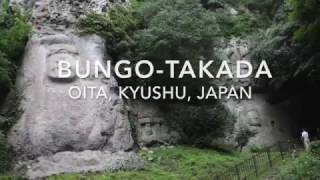 Video Go Rural Japan ! Bungo-Takada, Oita download MP3, 3GP, MP4, WEBM, AVI, FLV Agustus 2018