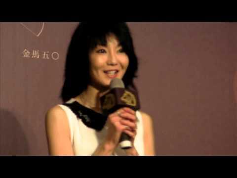金馬五十大使張曼玉 Golden Horse Ambassador Maggie Cheung (2013.5.27)