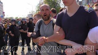 Акция против пенсионного грабежа. Пушкинская. 9 сентября. Трансляция