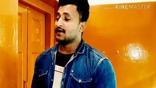 Cheluvina Chilipili | Nijana Nanena | By P sudeep | Music : Micky J Meyar | Kannada Video cover Song