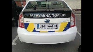 Патрульна поліція на бляхах