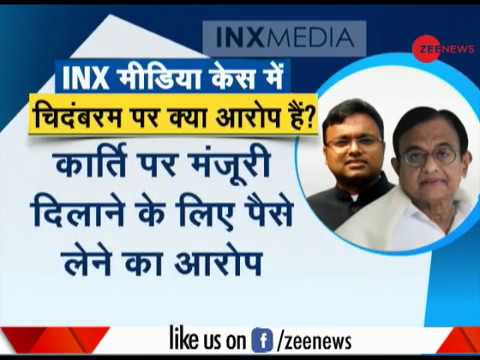 5W1H: Enforcement Directorate (ED) questions P Chidambaram in INX Media PMLA case