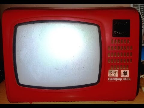 Радянський телевізор Сапфир 401-1 з палладієм, платиною і золотом