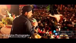 Apne Damaan e Shafat Audio Naat   Muhammad Owais Raza Qadri Sb