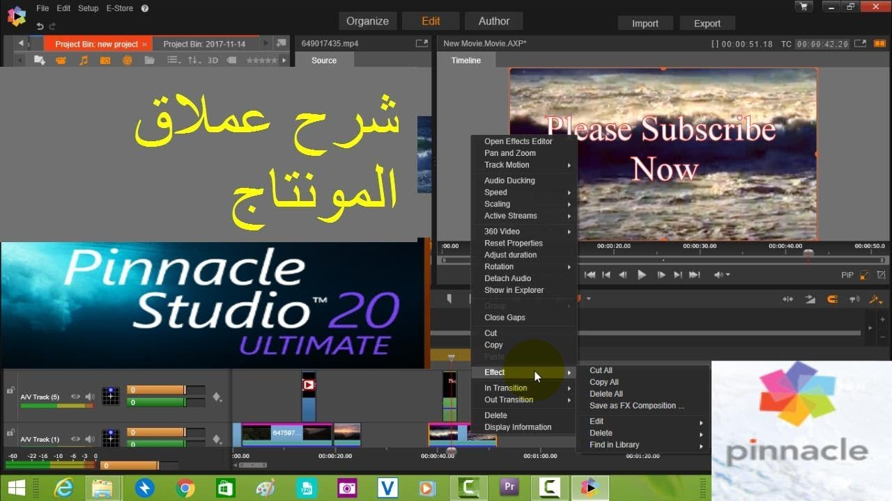 pinnacle studio 16 ultimate v 16.0.0.75 gratuit