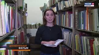 Документальный фильм. Отец // 19.03.2018