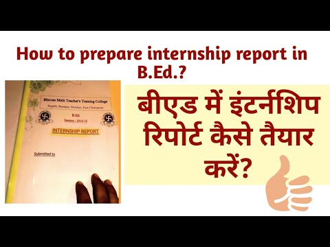 How to prepare Internship report in B Ed 2nd year