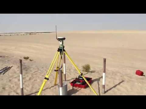 Kamatier Surveying Engineering Services Dubai