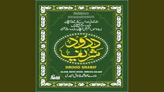 Darood-e-Mahi