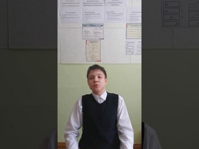Изображение предпросмотра прочтения – НиколайШириков читает произведение «Я вас любил» А.С.Пушкина