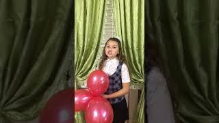 """Жирная Валерия, обучающаяся 3 """"а"""" класса"""