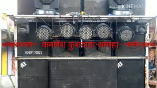 Download Jalti Jawani Mange Pani Pani Dj Sagar Rath Free Mp3 Song