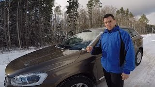 Кислый тест-драйв Volvo xc60
