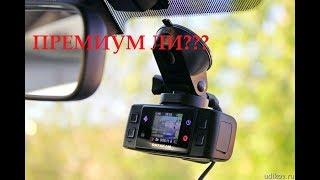 Купил регистратор DATAKAM 6 ECO. Айфон среди региков??? Рубля правду мать!!!! Премиум сегмент.