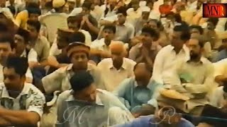 Glimpses Of An Old Annual Ijtema Majlis Khuddam Ul Ahmadiyya Germany Ilmi Muqablajaat Nazm & Kabaddi
